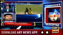 Sports Room | Najeeb-ul-Husnain | ARYNews | 23 October 2018