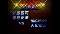 Keiji Muto/Masa Chono vs Hiroyoshi Tenzan/NWO Sting (New Japan December 6th, 1997)