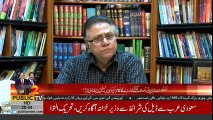 They are sick people ! Hassan Nisar lashes out at PMLN & PPP