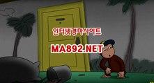 검빛경마 MA892.NET