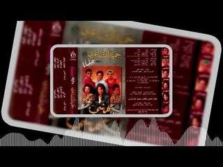 Jeliana -   Qalo El Hawa  | فرقة جيليانا - قالو الهوا