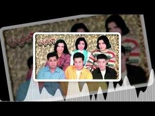 Jeliana - El Hob Hakeaity | فرقة جيليانا -  الحب حكايتى