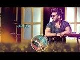 Mohamed Hassan - Seeb Albi Yehkilak (Official Lyrics Video)   محمد حسن - سيب قلبي يحكيلك - كلمات