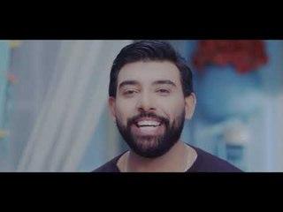 Mohamed Adel - Habdaa Kalamy (Official Music Video) | محمد عادل  - هبدأ كلامي - الفيديو كليب الرسمي