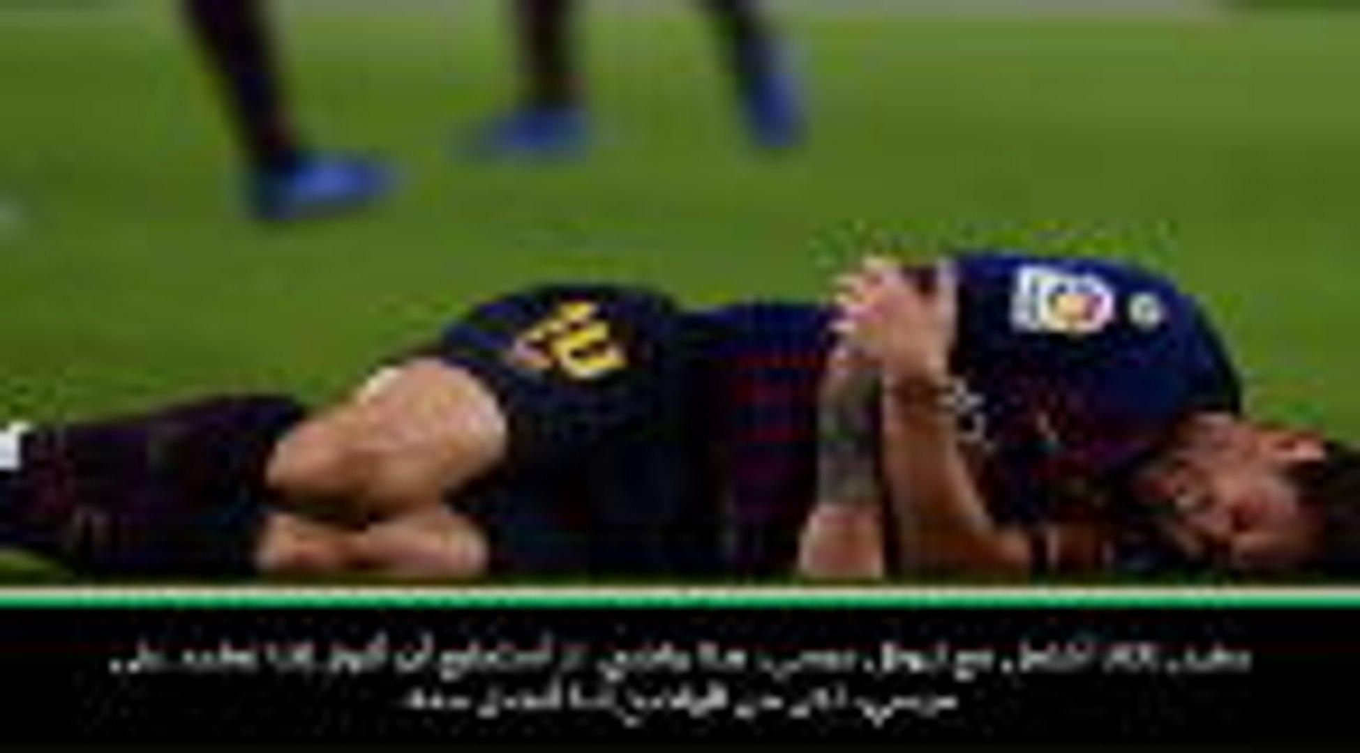 عام: كرة قدم: برشلونة سيعاني بغياب ميسي- ألبا
