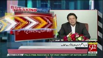 Prime Minister of Pakistan Imran Khan Address to Nation - 24th October 2018
