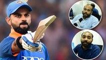 India VS West Indies 2nd ODI:  Fans Reacts on Virat Kohli's 10000 ODI runs |  वनइंडिया हिंदी