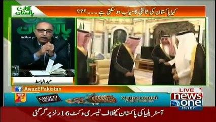 Awaz-e-Pakistan - 24th October 2018
