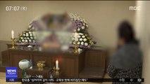 """""""이혼 뒤에도 쫓아가 폭력""""…'국민청원' 10만 명 육박"""