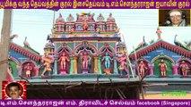 Muthai Tharu Full Song with Lyrics _ Lord Murugan Devotional Songs