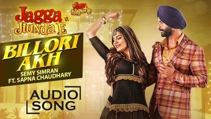 Billori Akh | Audio Song | Daljeet Kalsi | Sapna Chaudhary | Jagga Jiunda E