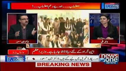 Live With Dr. Shahid Masood - 24th October 2018