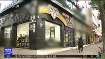뉴스 보고 모방 범죄 시도하다 '덜미'…절도범 붙잡혀