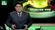 NTV Moddhoa Raater Khobor   26 October, 2018