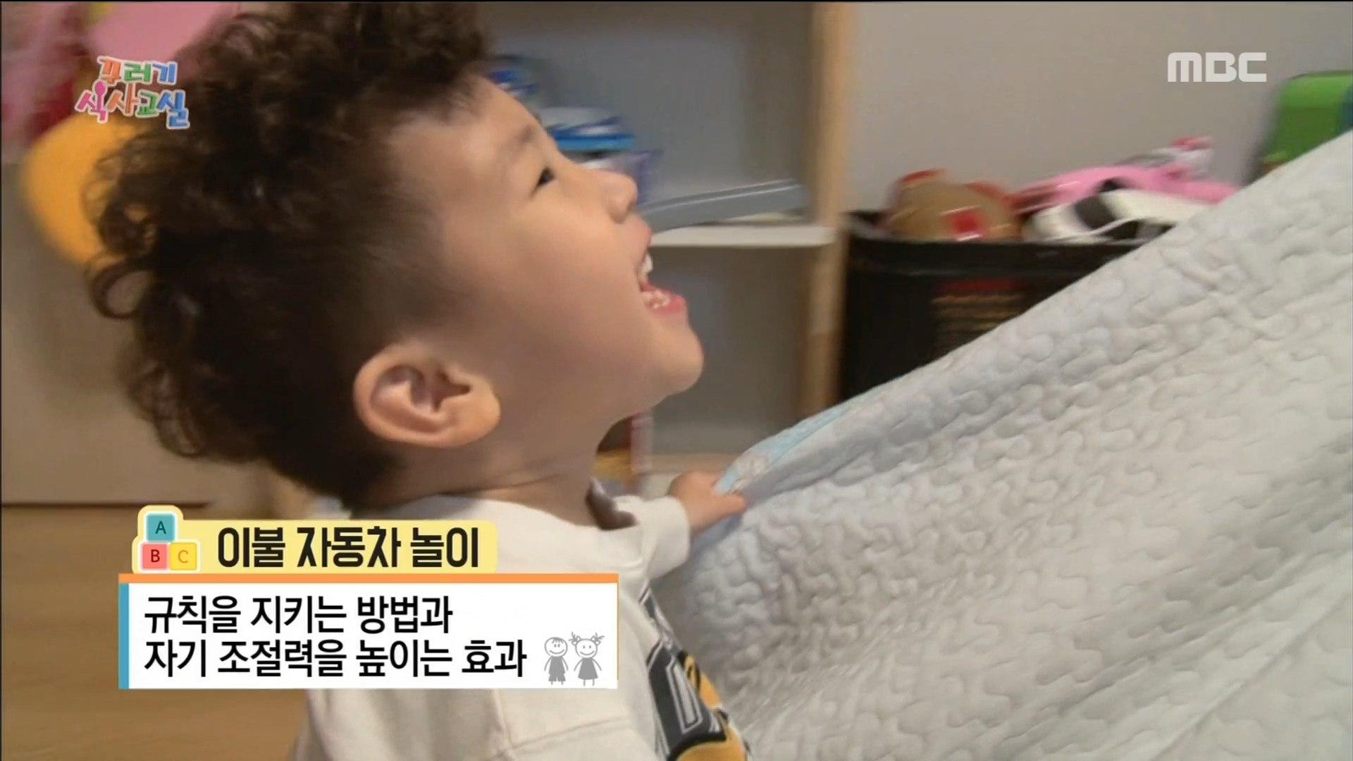 [KIDS]  Play a personal play, 꾸러기식사교실 20181026