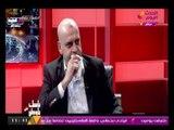 """جمعة قابيل يفضح """"محمد شومان"""" و""""هشام عبد الله"""" بعد تحولهما إلى """"خونة للوطن"""""""