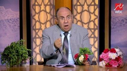 د. مبروك عطية يُصحح مفاهيم خاطئة يتداولها الناس في الدعاء
