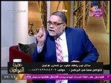 """د. مختار نوح يصدم سيد علي: التنظيم الخاص """"للإخوان"""" يستغل البلتاجي والعريان ومضغوب عليهم!"""