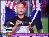 شاهد| توقع رئيس ناشئين غزل المحلة لمصير الأهلي بالبطولة الإفريقية بعد خسارته أمام النجم التونسي