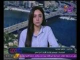 """متحدث اتحاد شباب #تحيا_مصر يعلن لـ""""حلقة وصل"""" خبر #حصري عن الهجرة غير الشرعية"""