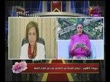 """السفيرة """"ميرفت التلاوى"""": العنف ضد المرأة """"تزايد بشكل كبير"""" بعد ثورة 25 يناير"""
