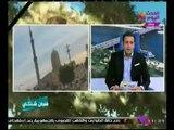 مذيع الحدث يفتتح برنامجه بقراءة الفاتحه لأرواح شهداء مسجد الروضه