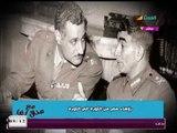 تقرير... رؤساء مصر من ثورة 25 يوليو إلى ثورة 30 يونيو