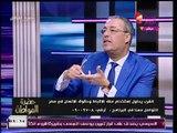 عضو حقوق الإنسان: المواطن المصري كل اللي يهمه الأسعار بكام ومش شاغله السياسة
