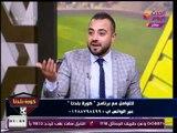عبد الناصر زيدان ينهي جدال بسبب ايهاب جلال معلقا: أحنا هندعمه بأي حال