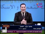 متصل يفاجئ عبد الناصر زيدان: أنا زملكاوي والأخير يداعبه: ربنا يفك أسرك