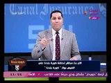 صادم| بالمستندات عبد الناصر زيدان يكشف بالأرقام مرتبات الموظفين المغضوب عليهم داخل نادي الزمالك