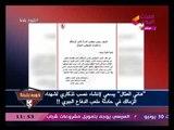 حصرياً بالصور  هاني العتال يطالب بإنشاء نصب تذكاري تخليداً لشهداء الزمالك فى حادث ملعب الدفاع الجوي