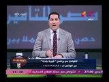 عبد الناصر زيدان يكشف تحركات المجلس الأعلى للإعلام ونقابة الإعلاميين بعد مداخلة مرتضى مع الغندور
