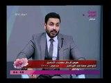 كلام هوانم مع عبير الشيخ| حول هوس الرجال بعمليات التجميل مع د.رياض بن منصور 24-3-2018