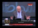 تعليق قوى من محافظ الغربية عن وفاة د  أحمد خالد توفيق ويطالب بتواجد المثقفين مع المحافظين