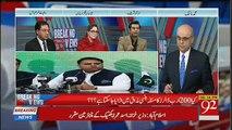Asad Umar Ne Arshad Sharif Ko Show Mein Kya Kaha ?
