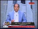 إشادة المستشارين ممدوح حافظ ومحمد عطية بشبا