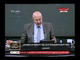 بالفيديو  علي غرار العراق ..محققي منظمة حظر الأسلحة الكيماوية داخل سوريا للتفتيش