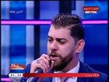 """الفنان أحمد جعفر يغني """"كيلو الكلام بقرش"""" التي تسببت في الأزمة مع """"أحمد شيبة"""""""