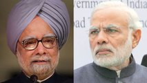 Former PM Manmohan Singh criticizes PM Modi at Shashi Tharoor's book launch event | OneIndia News