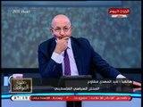 محلل سياسي فلسطيني يشيد بالموقف المصري تجاه القضية الفلسطينية وما يحدث طبقاً لأوهامهم الدينية