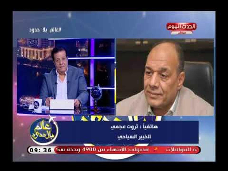 خبير سياحي يكشف اسباب تراجع السياحة في مصر وعلاقة كأس العالم بذلك