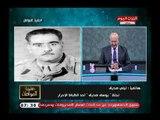 أجرأ تعليق من نجلة أحد الضباط الحرار عن ثورة يوليو: مش ثورة عبد الناصر دي ثورة