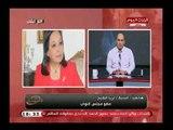 النائبة ثريا الشيخ تطالب وزارة التضامن بعمل أبحاث علي ظاهرة التسول لهذا السبب