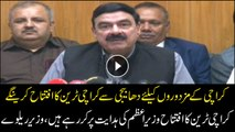 Sheikh Rasheed announce ''Karachi Train'' from Dhabeji to Karachi City