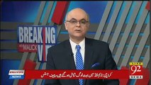 Is Anwar Majeed Going To Be Approver Against Asif Zardari? Listen to Mohammad Malick