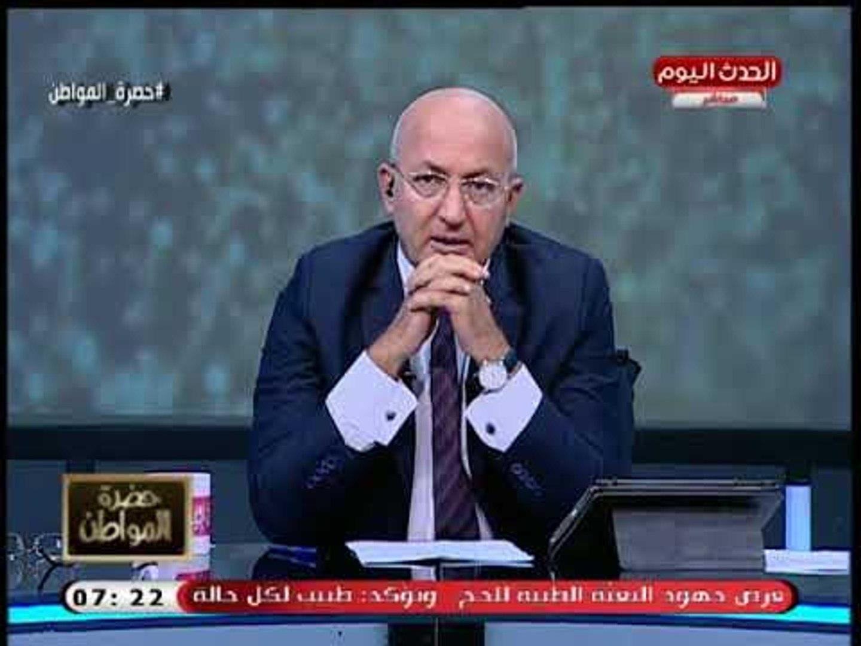 سيد علي يفجر فضيحة بعد تسمم 118 مصري داخل فندق شهير وشراء ذمم لإنهاء الفضيحة