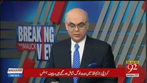 Is Anwar Majeed Going To Be Approver Against Asif Zardari Listen to Mohammad Malick