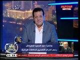 رئيس المجلس التصديري للحاصلات الزراعية يكشف إجمالي حجم صادرات مصر من الحاصلات الزراعية