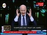 سيد علي يطالب العرب بالعودة لاقتراح السيسي بإنشاء قوة عربية مشتركة بعد قضية الصحفي السعودي   !!